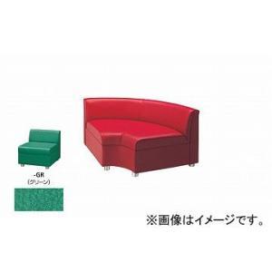 ナイキ/NAIKI 内Rコーナーチェアー グリーン ZRE43RCU-GR 900×900×590mm
