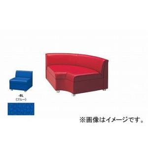 ナイキ/NAIKI 内Rコーナーチェアー ブルー ZRE43RCU-BL 900×900×590mm