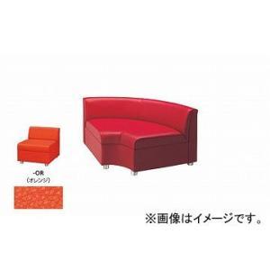 ナイキ/NAIKI 内Rコーナーチェアー オレンジ ZRE43RCU-OR 900×900×590mm