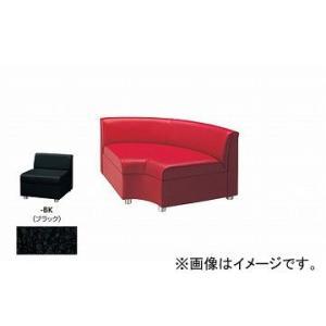ナイキ/NAIKI 内Rコーナーチェアー ブラック ZRE43RCU-BK 900×900×590mm