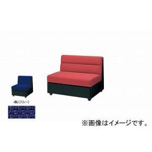 ナイキ/NAIKI ロビーシリーズ99 2人掛チェアー ブルー RC992S-BL 920×720×700mm