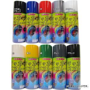 KS 速乾タイプ ラッカースプレー 300ml カラー:青/緑/赤/白/黒/つや消し黒 他|apagency02
