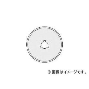 オルファ/OLFA 円形刃28ミリ替刃2枚入ブリ...の商品画像