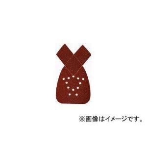 ポップリベット・ファスナー/POP サンドペー...の関連商品6