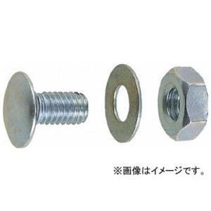 トラスコ中山/TRUSCO 軽量棚用ボルト・ナ...の関連商品9