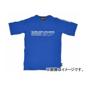 2輪 エルフ Tシャツ ブルー 選べる3サイズ ET-122|apagency02