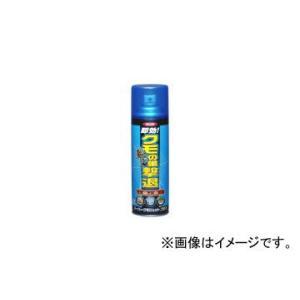 イカリ消毒/IKARI スーパークモジェットプ...の関連商品9