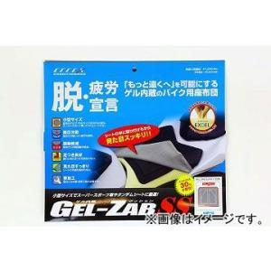 2輪 エフェックス GEL-ZAB SS 品番:EHZ2526 250mm×260mm JAN:4548664889914