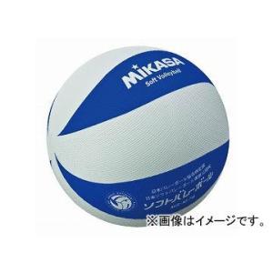 みかさ バレーボール ソフトバレーボール ソフト ボール ソフトバレー MSM78WBL 白/青