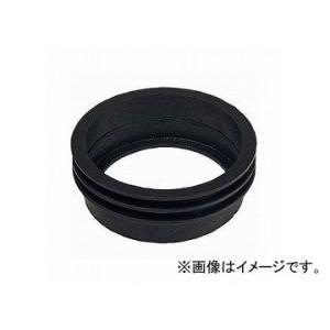 三栄水栓 SANEI 大便器接続パッキン《トイレ用品/床フランジ》(トイレ用) [P420]の商品画像|ナビ
