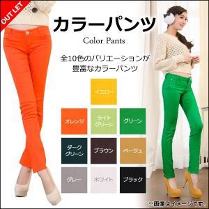 AP カラーパンツ イエロー/グリーン系 選べる10カラー 選べる6サイズ AP-PANTS001|apagency02