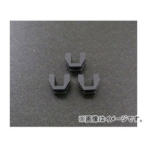 2輪 アルバ スライドピース 品番:PU-02...の関連商品9