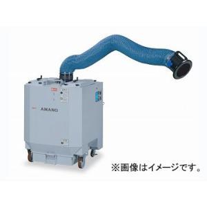 アマノ/AMANO 小型ヒュームコレクター FD-10 50HZ|apagency02