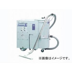 アマノ/AMANO 産業用掃除機 クリーンマック V-3Σ 50HZ|apagency02