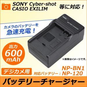 AP デジカメ用 バッテリーチャージャー ソニー/SONY ...