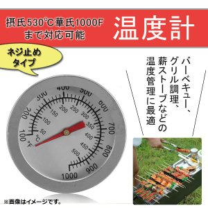 AP 温度計 摂氏530℃、華氏1000Fまで対応 ネジ止めタイプ 様々なシーンで活躍 AP-TH581|apagency02
