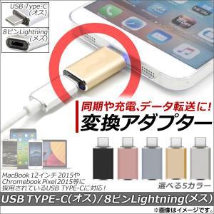 AP USB Type-C/iPhone/iPad/iPod...