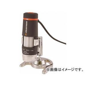 送料無料! 3371212400 CELESTRON 光学機器 生産加工用品 光学・精密測定機器 顕...