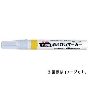 フエキ 工業用消えないマーカー 中字 黄 KGM...の商品画像