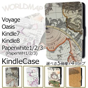 AP Kindleケース 世界地図 手帳型 キズや衝撃からガード! 選べる4タイプ 選べる5適用品 ...
