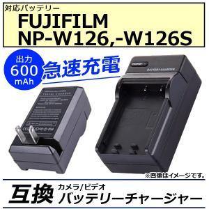 送料無料! 急速充電器 バッテリー充電器 充電器 チャージャー AC充電器 充電 コードレス充電器 ...