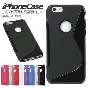 AP iPhoneケース ソフト TPU Sラインデザイン 選べる8カラー iPhoneX,XRなど...