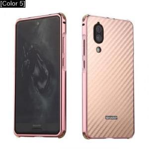 スマホ スマフォ スマートフォン 携帯電話 ケース カバー Sharp アクオス