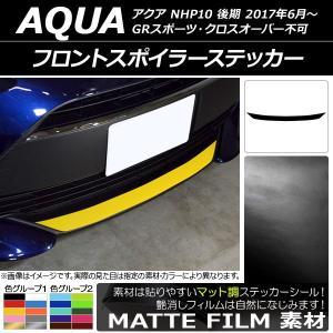TOYOTA トヨタ自動車 AQUA 10系 10型 10 ハイブリッド ハイブリット HYBRID...