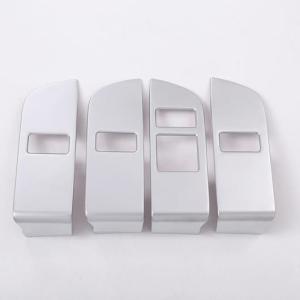 AL 4ピースセット ABS クローム チャイルド 安全 ドアロック スイッチパネル カバー トリム...