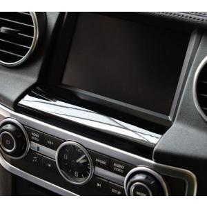 AL ランドローバーディスカバリー 4 ABS クローム GPS 下 画面 パネル カバー トリムス...