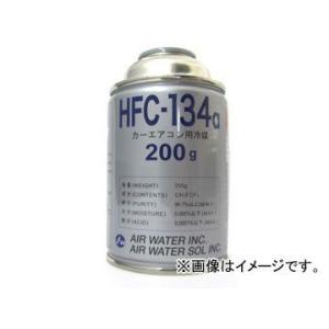 優良メーカー エアコンガス クーラーガス HFC134a 5本 ※メーカーは選べません