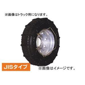 タイヤチェーン JISタイプ梯子型 67192 スタッドレス...