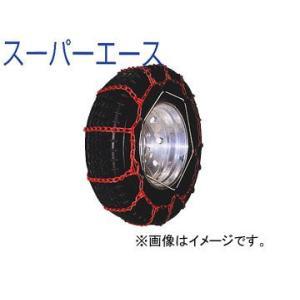 タイヤチェーン 合金鋼 スーパーエース SA56102 スタ...