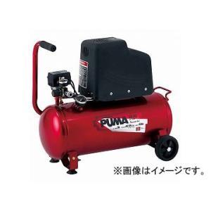 SK11 PUMA オイルレス エアーコンプレッサー レギュラーサイズ SR-102 SR-L30MPT-01 30L 吐出量:55Lクラス JAN:4977292458146|apagency