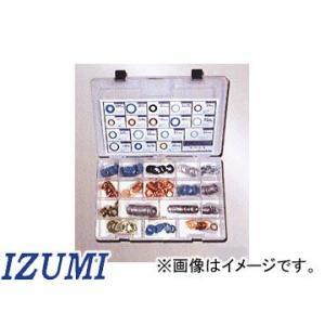 泉産業貿易/IZUMI オイルパンドレンパッキン 国産車用ドレンパッキンセット DP-17SET/D...