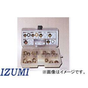 泉産業貿易/IZUMI オイルパンドレンパッキン ドレンプラグ&パッキンセット DP-P/P6SET...