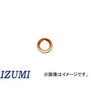 泉産業貿易/IZUMI オイルパンドレンパッキン ドレンパッキン DP-N103 入数:50枚