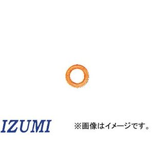 泉産業貿易/IZUMI オイルパンドレンパッキン ドレンパッキン DP-N104 入数:50枚