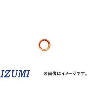 泉産業貿易/IZUMI オイルパンドレンパッキン ドレンパッキン DP-N105 入数:50枚