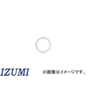 泉産業貿易/IZUMI オイルパンドレンパッキン ドレンパッキン DP-MB106 入数:50枚