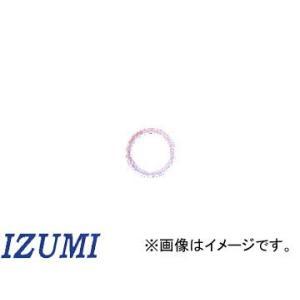 泉産業貿易/IZUMI オイルパンドレンパッキン ドレンパッキン DP-D109 入数:50枚