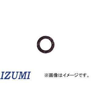 泉産業貿易/IZUMI オイルパンドレンパッキン ドレンパッキン DP-D110 入数:50枚