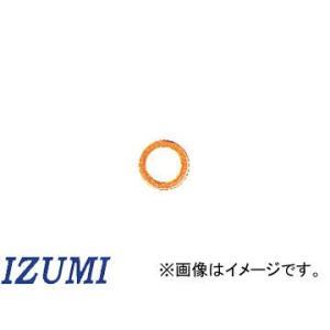 泉産業貿易/IZUMI オイルパンドレンパッキン ドレンパッキン DP-SZ114 入数:50枚