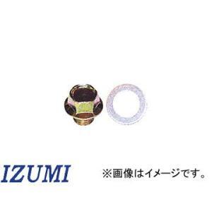 泉産業貿易/IZUMI オイルパンドレンパッキン プラグ&パッキン DPPS-3 入数:5組