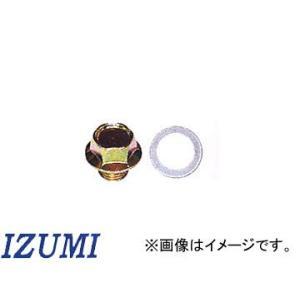 泉産業貿易/IZUMI オイルパンドレンパッキン プラグ&パッキン DPPS-4 入数:5組