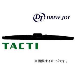 トヨタ/タクティー ウインターブレード 助手席側 400mm V98NU-40W2 ニッサン/日産/NISSAN ティーダラティオ ピノ ブルーバードシルフィ プレサージュ マーチ