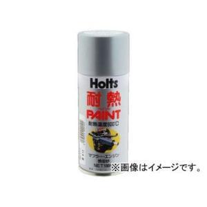 ホルツ/Holts ハイヒートペイント シルバー MH012 JAN:4978955000122