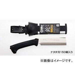 tool ツール 工具 整備 用品 Silky なた 鉈 生木の切断 しるきー ユーエム工業