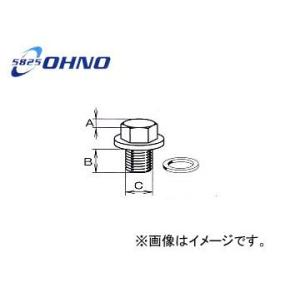 大野ゴム/OHNO オイルパンドレンプラグ YH-0112 入数:5個 ダイハツ デルタ RZU30...
