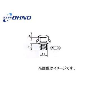 大野ゴム/OHNO オイルパンドレンプラグ YH-0114 入数:5個 ニッサン ADエキスパート ...